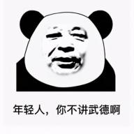 sanfeng